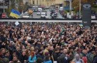 """У Порошенко насчитали 20 тыс. человек на """"Олимпийском"""""""