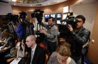 "Онлайн-трансляция круглого стола ""Кто станет мэром Киева?"""