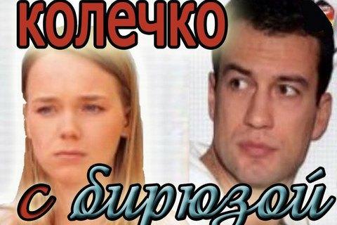 Нацрада назвала сумнівні російські серіали