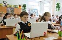 Міносвіти перевірить кількість комп'ютерів у школах