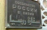 Посольство России в Ливии подверглось нападению