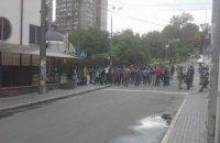 В Киеве пикетировали генконсульство РФ (добавлены фото)