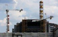 Украина выделит 135 млн гривен на достройку саркофага над ЧАЭС