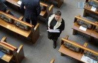 Савченко забрала вещи с рабочего стола и ушла из Рады