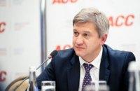 Данилюк обсудил с Westinghouse вопросы ядерной и энергетической безопасности