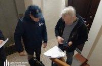 ДБР звинуватило ексзаступника голови МНС у розтраті 23,7 млн грн