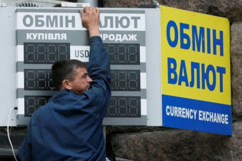 Официальный курс доллара падает третий день подряд