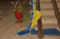 У Кривому Розі чоловіка посадили на 3 роки і місяць за те, що зірвав прапор України
