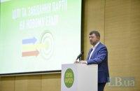"Новым лидером ""Слуги народа"" избран Александр Корниенко"
