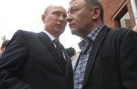 Друг Путіна Ротенберг заволодів п'ятьма готелями в окупованому Криму, - ЗМІ