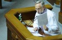 Кармазин объявил голодовку в стенах парламента