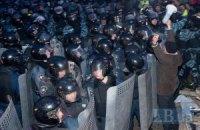 """Кировоградский """"Беркут"""" не отказывался ехать в Киев, - пресс-служба"""