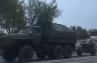 Бойовики повезли у бік Донецького аеропорту гаубиці