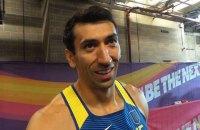 Алексей Касьянов стал шестым в десятиборье на чемпионате мира