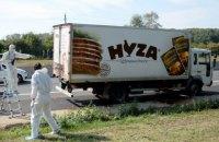 Угорський суд дав 25 років контрабандистам, з вини яких загинув 71 мігрант