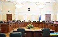 Судова реформа 2.0 Частина 1. ВККС