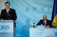 Янукович оценил шансы Азарова на премьерство