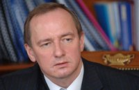 """""""Энергоатом"""" выступил за отмену дотационных сертификатов на экспорт электроэнергии"""