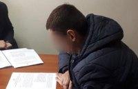 В кабинете замначальника отдела уголовного розыска полиции Киева изъяли $104 тысяч