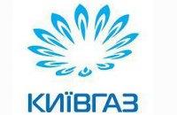 """Суд подтвердил собственность киевлян на """"Киевгаз"""""""