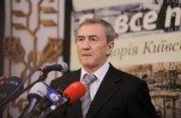 «Семья» Черновецкого продает активы