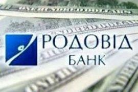 """""""Родовид Банк"""" перестал выплачивать деньги до весны"""