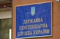 Пенитенциарная служба сообщает о вооруженных нападения на исправительные учреждения
