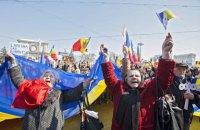 Бэсеску выступил в Кишиневе на акции в честь 100-летия присоединения Бессарабии к Румынии