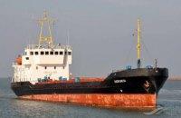 Грецький суд виправдав українських моряків, яких звинувачували в нелегальному перевезенні вибухівки