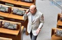 Депутат Рабинович отказался переходить на украинский язык