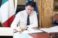 Італія має намір продовжити карантин через пандемію