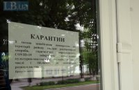 Київ і Вінницька область можуть послабити карантин згідно з новими вимогами МОЗ