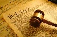 Конституцію США 1789 року продали за 10 млн дол.