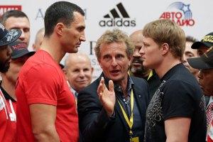 Где и во сколько смотреть бой Кличко - Поветкин