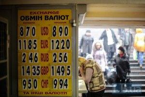 Курс валют НБУ на 4 березня