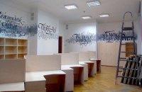 Диагностика реформ: 4 эксперта о системных ошибках в украинской культуре