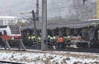 В Австрии столкнулись два поезда: есть погибший и пострадавшие