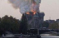 Charlie Hebdo опублікував карикатуру з палаючим Собором Паризької Богоматері