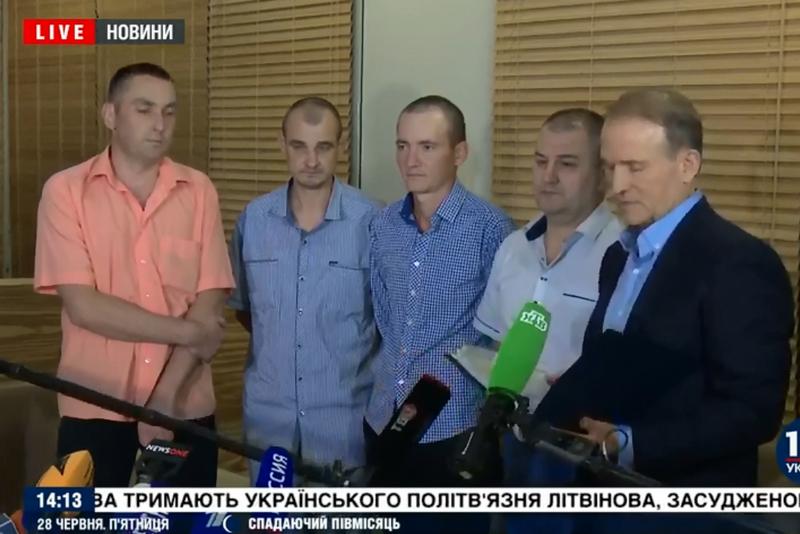 Зліва направо: Веремейчик, Горяїнов, Великий, Міхєєв і Медведчук