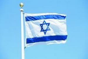 Ізраїль засудив ПАР за дискримінацію