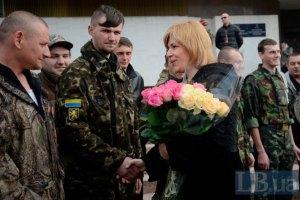 Богомолець вступила до Комітету підтримки Донбасу для діалогу з жителями регіону