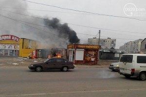 """Микрорайон """"Восточный"""" в Мариуполе снова подвергся обстрелу"""