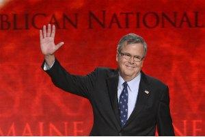 Джеб Буш вибув з президентської гонки в США