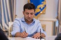 Зеленський видав указ про невідкладні заходи щодо забезпечення економічного зростання і запобігання корупції