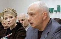Олександр Тимошенко: «Мій основний бізнес – за кордоном»