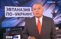 """Оприлюднено """"темник"""" для російських телеканалів"""