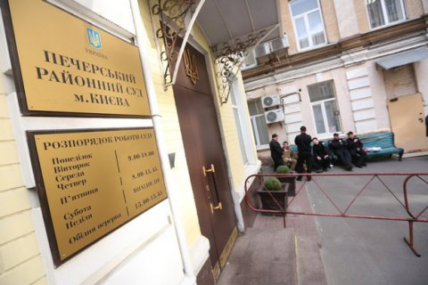 Суд відпустив під особисте зобов'язання екс-голову податкової Криму