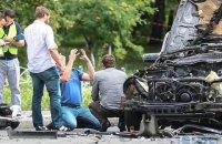 Загиблий у Києві співробітник військової розвідки діставав докази агресії Росії проти України