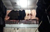 В ТРЦ Харькова изъяли более 300 шуб из натурального меха на 2 млн гривен
