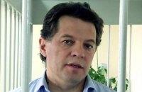 Сущенко в российской колонии продлили пребывание в одиночной камере